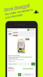 HKTVmall – online shopping 3