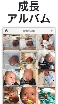タイムスタンプカメラ - 写真に日付と日時が記載されるフィルターのおすすめ画像4