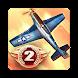 スカイギャンブラー ストームライダー2 - 有料新作・人気のゲームアプリ Android