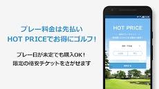 ゴルフ場予約 GDO (ゴルフダイジェスト・オンライン) ゴルフの検索・予約はアプリで!のおすすめ画像5