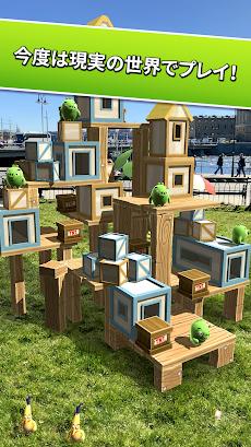 Angry Birds AR: Isle of Pigsのおすすめ画像2