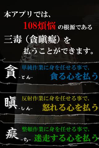 masterjyoya screenshot 2