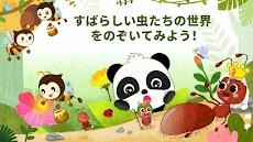 リトルパンダのすてきなこん虫たちのおすすめ画像5