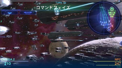 Celestial Fleet v2 [Starfleet Warfare] screenshots 2