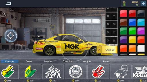 Drag Racing: Streets 2.9.9 screenshots 2