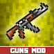 Guns and Weapons Mod for MCPE - Androidアプリ
