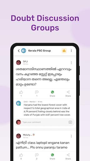 Entri: Learning App for Job Skills apktram screenshots 8