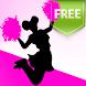 チアリーディングダンス - Androidアプリ