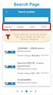 hello-jobs.comマカオハローワークアプリ