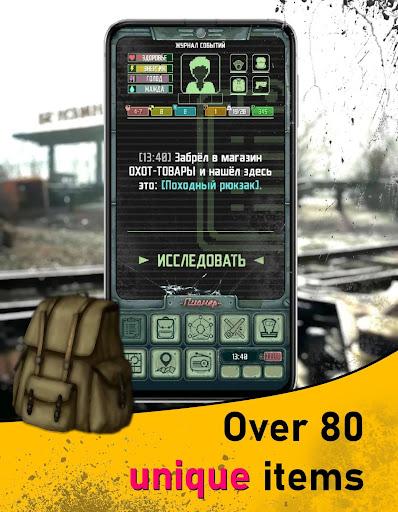 Pocket Survivor 2  screenshots 2