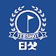 kr.co.teeshot.app