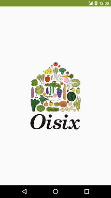 Oisix - 定期宅配おいしっくすくらぶアプリのおすすめ画像1