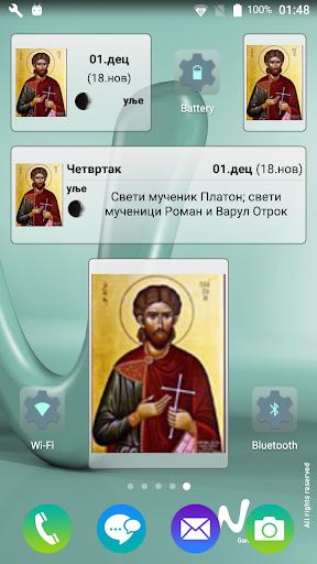 Pravoslavni kalendar 2.3 Screenshots 4