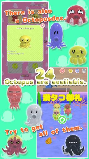 Octopus Hunter 3D Simulator 1.2.3 screenshots 4