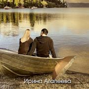Destiny. Love story, Agapeeva.