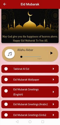 Eid Mubarak Greetings 2021  screenshots 1