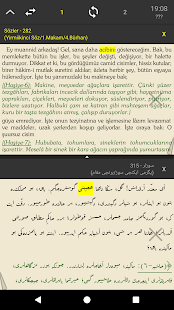 Risale-i Nur Okuma Programu0131 7.4.3 Screenshots 5