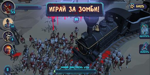 Télécharger Hate Z - Играй за зомби! apk mod screenshots 1
