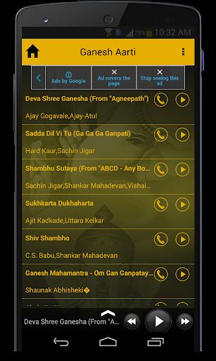 Top 100 Ganesh Aarti and Songs screenshots 2