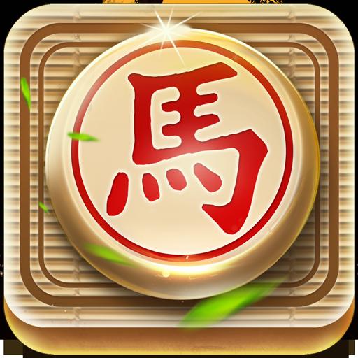 Xiangqi - Play and Learn