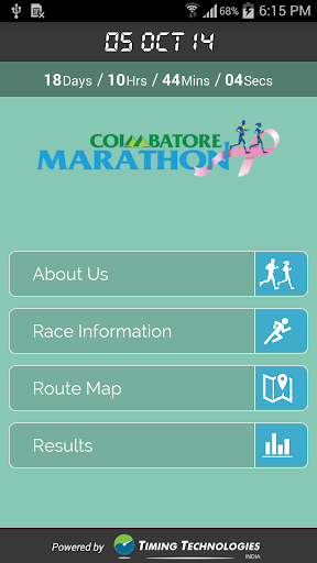 Coimbatore Marathon For PC Windows (7, 8, 10, 10X) & Mac Computer Image Number- 5