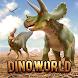 Jurassic Dinosaur Evolution Carnivore-恐竜トレーディングカード