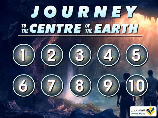Journey to Centre of the Earth For PC Windows (7, 8, 10, 10X) & Mac Computer Image Number- 5