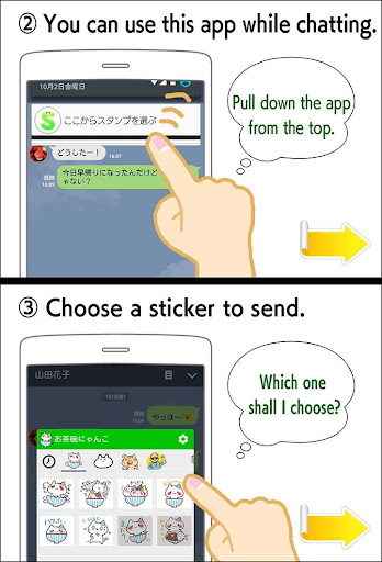 Fame Stickers android2mod screenshots 6