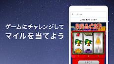 JALカードアプリのおすすめ画像4