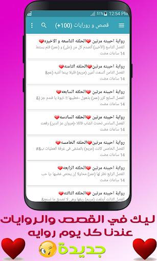 u0628u0648u0633u062au0627u062a u30c4 Posts 4.4.7 Screenshots 4