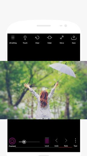 Point Blur DSLR 7.1.5 Screenshots 14