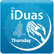 iDuas Thursday