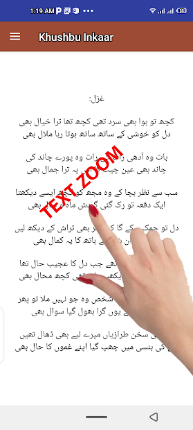 Parveen_shakir_urdu_hindi_poetry_ghazal_khushbu screenshot 11