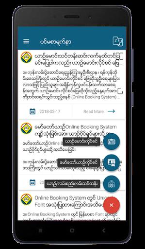 RTAD eServices 1.0.5 Screenshots 2