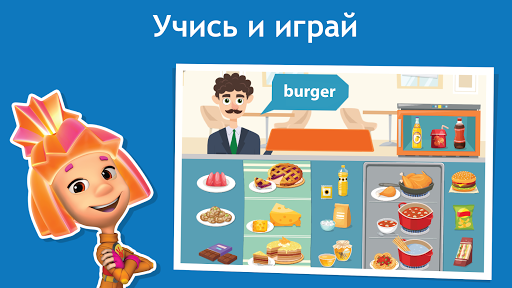 English for Kids. Fixiki. Learning the language 1.26 screenshots 2