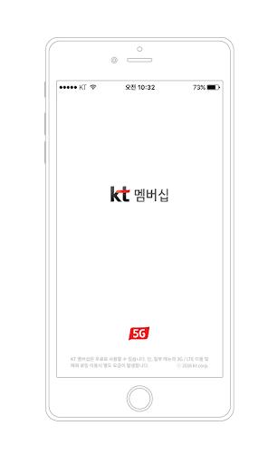 KT uba64ubc84uc2ed  screenshots 1