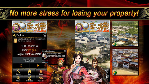 Three Kingdoms Global For PC Windows (7, 8, 10, 10X) & Mac Computer Image Number- 13