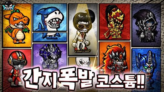 데스나이트 키우기 : 방치형 RPG 키우기 게임 10