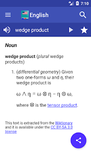 English Dictionary - Offline 6.0-6nhj Screenshots 2