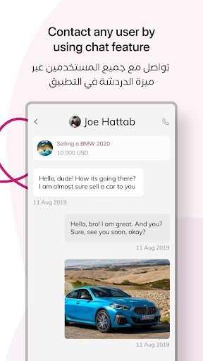 u0645u0632u0627u062f u0642u0637u0631 Mzad Qatar apktram screenshots 7