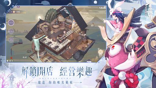 陰陽師:百聞牌  screenshots 2