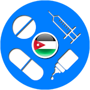 Drugs in Jordan (Pharmacists and Doctors) - 2020