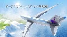 Take Off The Flight Simulatorのおすすめ画像5