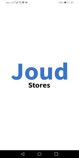 Joud Stores  screenshots 1