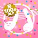 ハヤえもん - 無料音楽プレイヤー