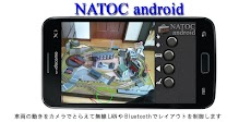 NATOC androidのおすすめ画像1