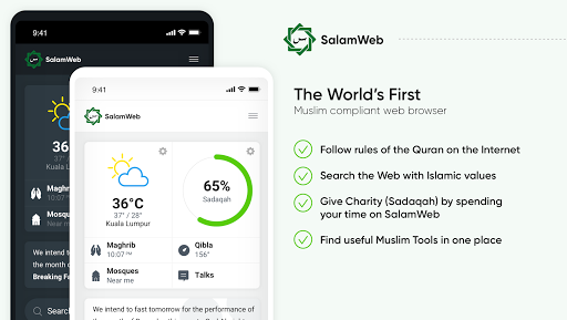 salamweb: browser for muslims, prayer time & qibla screenshot 1