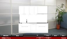 Kitchen 3Dのおすすめ画像4