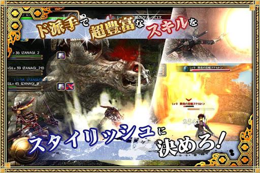 MMORPG u30a4u30b6u30cau30aeu30aau30f3u30e9u30a4u30f3u3010u8d85u723du5febu5fcdu8005u30a2u30afu30b7u30e7u30f3RPGu3011 2.8.0 screenshots 5