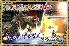 MMORPG イザナギオンライン【超爽快忍者アクションRPG】のおすすめ画像5